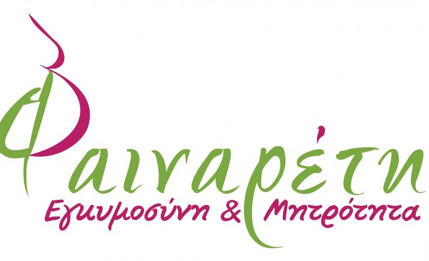 Image result for ΑμΚΕ «Φαιναρέτη»